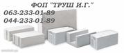 Газоблок - Обухов, Купянск,  кирпич силикатный,  облицовочный,  М-75, М-100