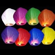 Небесные фонарики (Чернигов) китайские фонарики,  воздушные фонарики