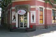 Занятия йогой в Чернигове. Центр