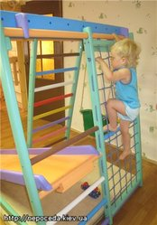 Спорт комплекс для детей Малыш+
