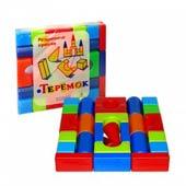 Кубики пластиковые 34 детали БОЛЬШИЕ