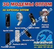 Продажа 3G модемов опт и розница