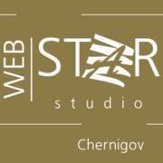 Cоздание продвижение сайтов Чернигов веб студия Вебстар в Чернигове