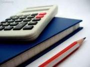 Бухгалтерия с нуля,  частные уроки по бухучету,  Чернигов
