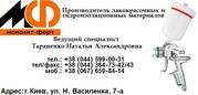 Эмаль АК_125 ОЦМ; Эмаль для оцинкованных поверхностей *АК-125*краска