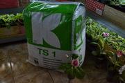 Торфяной субстрат Klasmann TS1,  агроперлит,  мох сфагнум,  стаканы для р