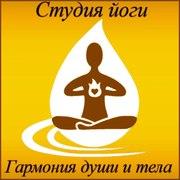 ЙОГА в Чернигове для взрослых и детей (от 8 до 14 лет)