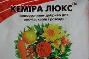 Продам водорастворимое удобрение Кемира Люкс