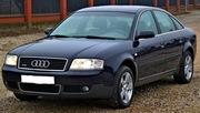 Бампер Audi A6 C5 A4 B6 бампер ауді а6 с5 а4 в6 4B0807103AG