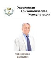 Бесплатная консультация у трихолога. Чернигов и вся Украина