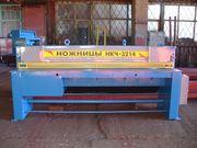 Гильотина 2.5х2500 мод. НКЧ 3214 производства Украина