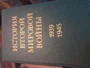 12 томов    История.    второй     мировой.  войны 1939    1945.   год