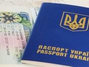 Визы: туристические,  рабочие,  шенген