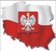 Открыть бизнес в Польше и получить ВНЖ - просто