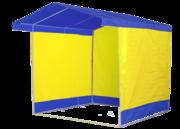 Торговые палатки для отдыха на природе 2х2 м Люкс
