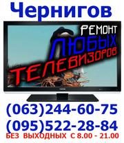 Ремонт Телевизора LED,  LCD,  ЖК,  Плазменного, монитора