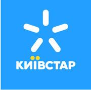 Киевстар Домашний интернет.