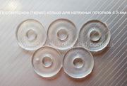 Протекторные термокольца 4.5 мм. для натяжных потолков