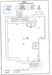Цокольный этаж возле Градецкого.Площадью 360м.кв.