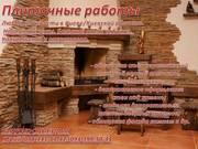 Плиточные работы_Чернигов