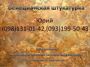 РЕМОНТНО-СТРОИТЕЛЬНЫЕ и ОТДЕЛОЧНЫЕ работы _Чернигов