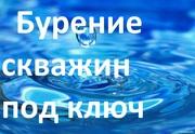 Бурение скважин на воду в Чернигове и области