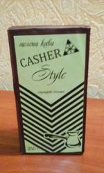 Молотый кофе CASHER style средний помол
