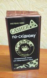 Молотый кофе CASHER по-восточному универсальный помол