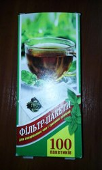 Фильтр-пакет чайный Casher