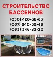 Строительство бассейнов Чернигов. Бассейн цена в Чернигове