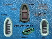Купить лодку Язь и лодки надувные резиновые и лодки ПВХ
