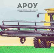 Услуги адвоката по аграрному праву - Земельные споры