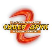Услуги оперативной печати в Чернигове