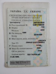 Документы на прицеп ГКБ-8352 (Бортовой),  1990 год,  цв. зеленый.