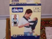 сумку-переноску Chicco Go